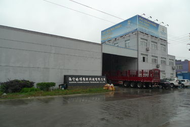 Haining Haobo Plastic & Rubber Technology Co.,Ltd