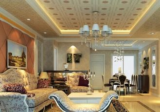 चीन 300×450 mm Aluminium Ceiling Panel Moisture Protectiong For Interior Decoration फैक्टरी